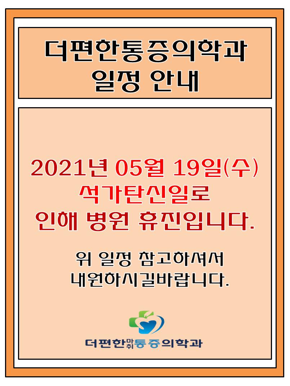 dc7c2a5b1632d4f8527d51c22c80c426_1620358